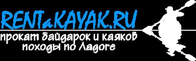 Rentakayak.ru