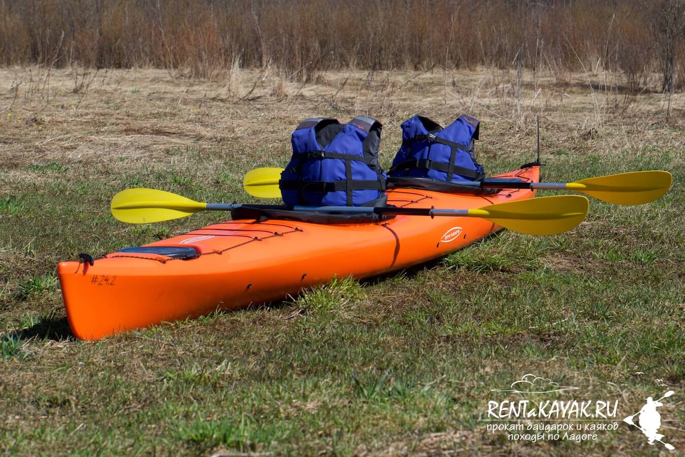 Rentakayak Tahe Marine LS DUO Orange 1
